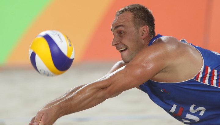 Бич-волей. Вчетвертьфинале мужского турнира вРио сыграют две русских пары