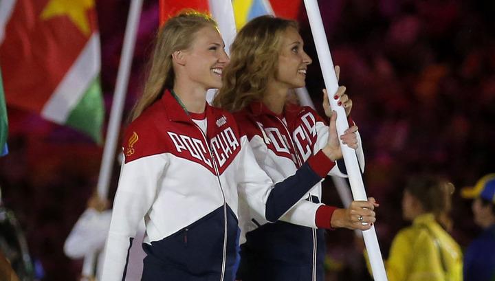 Сборная России прошла прощальным парадом на Олимпиаде в Рио