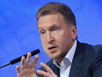 игорь шувалов отметил необходимость поддержки правительством малого среднего