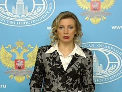 мария захарова разговор сша россией тональности деструктивен
