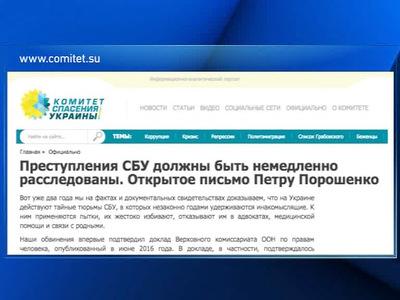 николай азаров призвал сбу освободить политических заключенных