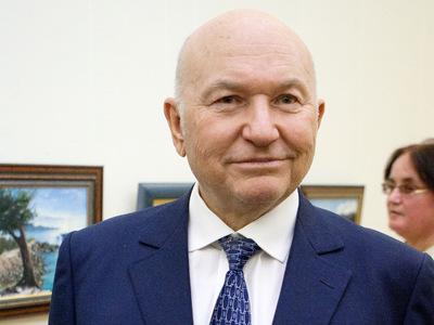 юрий лужков удостоен высокой награды