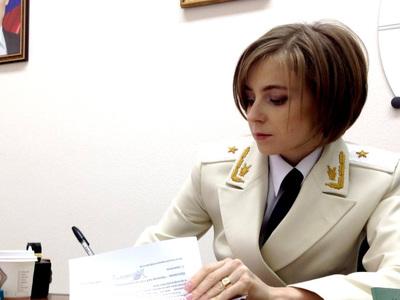 Наталья Поклонская надела форменный китель