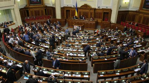 Украинские министры отозвали заявления об отставке