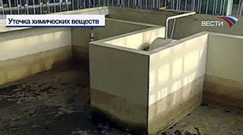 Мощный взрыв на химзаводе в Донецке попал на видео