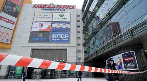 Магазин обуви Ecco в ТЦ Щука - отзывы, фото, цены, телефон