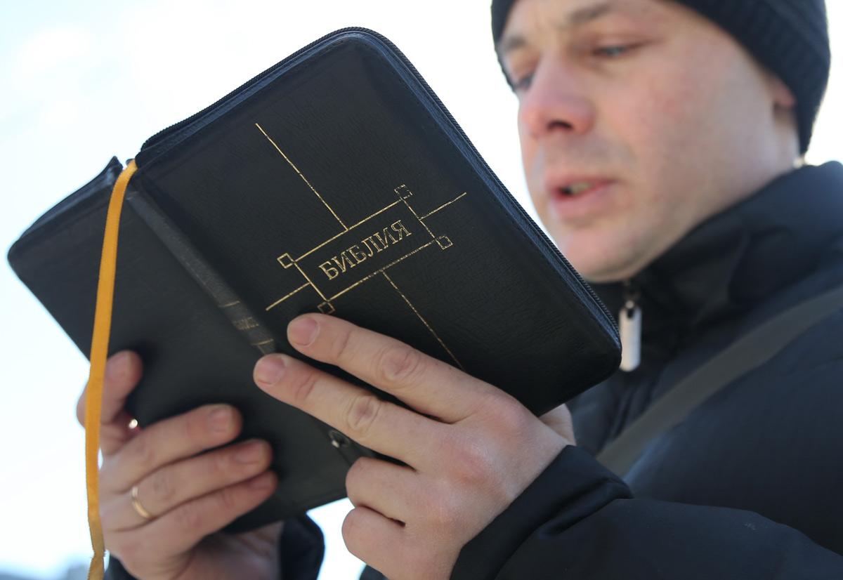 библейский словарь б геце