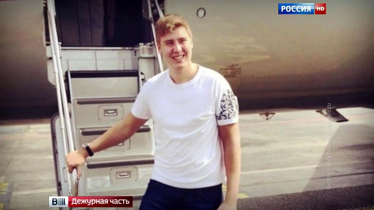 Русский сын и мать 4 фотография