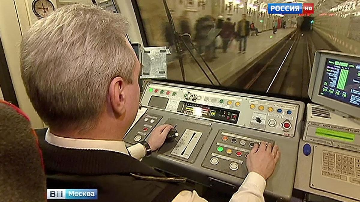используемые как устроиться на работу в метро театр
