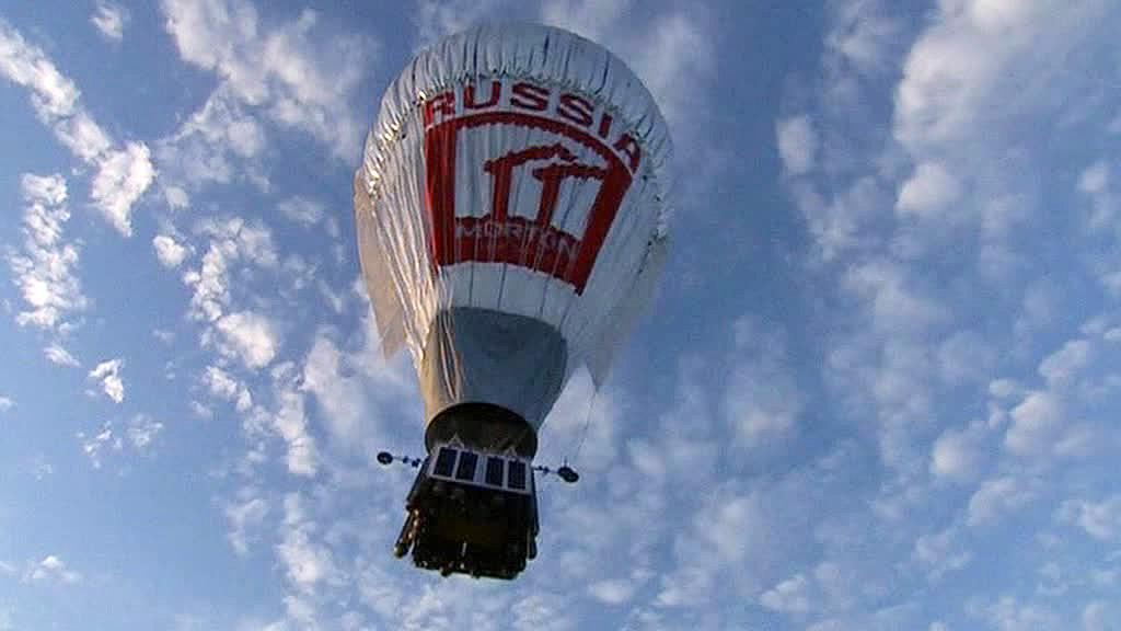 Украинские пограничники в замешательстве: воздушный шар РФ на границе с Крымом