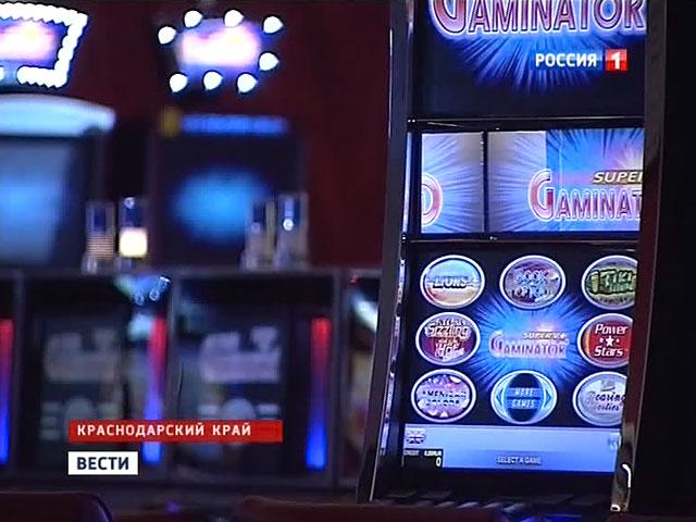 Зал Советских Игровых Автоматов