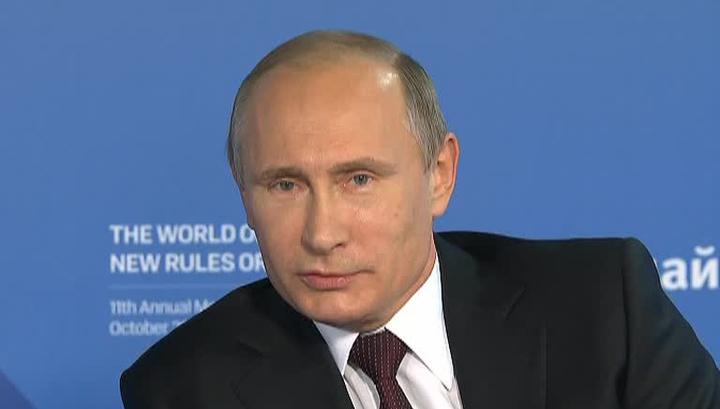 Владимир<br />Владимирович<br />Путин