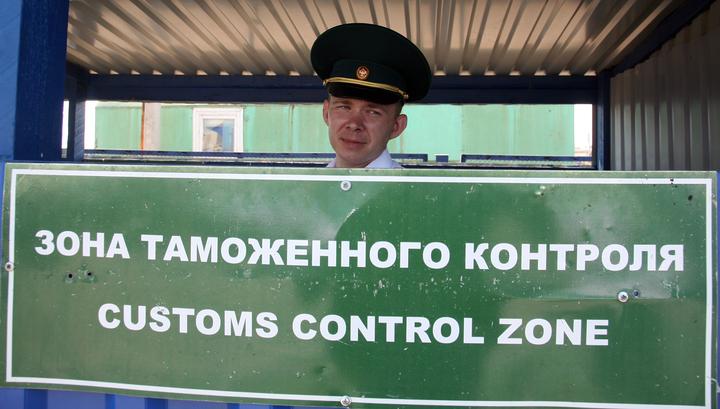 порядок оформления нарушителей в пограничной зоне Деловые Линии вакансии