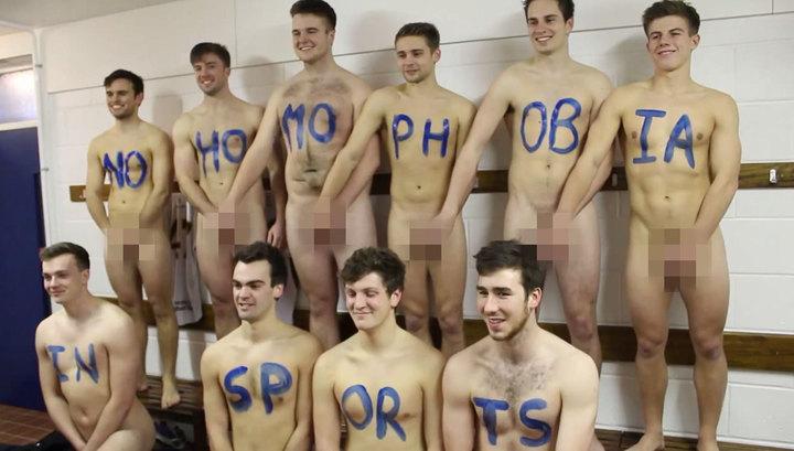 Хоккеист мужики голие фото 687-665