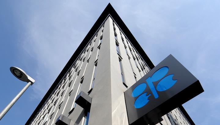 Картинки по запросу Страны ОПЕК договорились сократить добычу на 1,2 млн баррелей