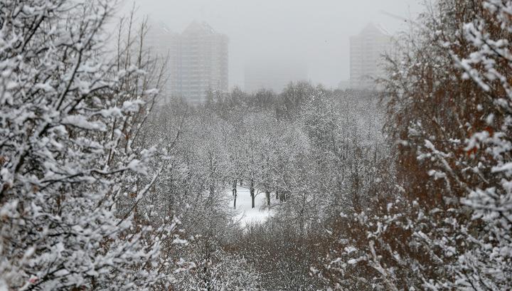 Пермь погода на месяц апрель