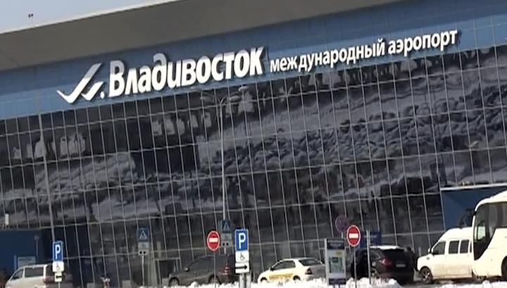 Пассажирский лайнер А319 аварийно сел во Владивостоке