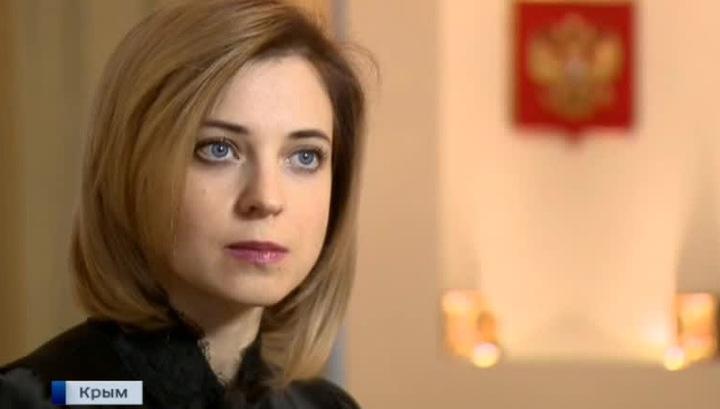 Наталья Поклонская снялась обнаженной. Бесплатные фото и видео на Starsru.ru