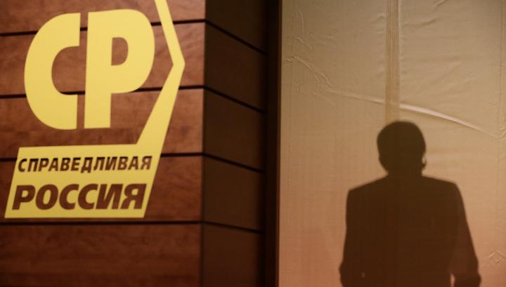 В Томске распространили «черную газету» против «Справедливой России»