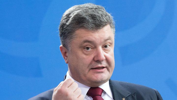 http://cdn-st1.rtr-vesti.ru/p/xw_1071786.jpg