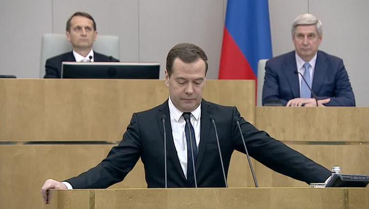 Картинки по запросу медведев отчет картинки