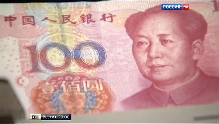Китаец стал миллиардером из-за банковской ошибки