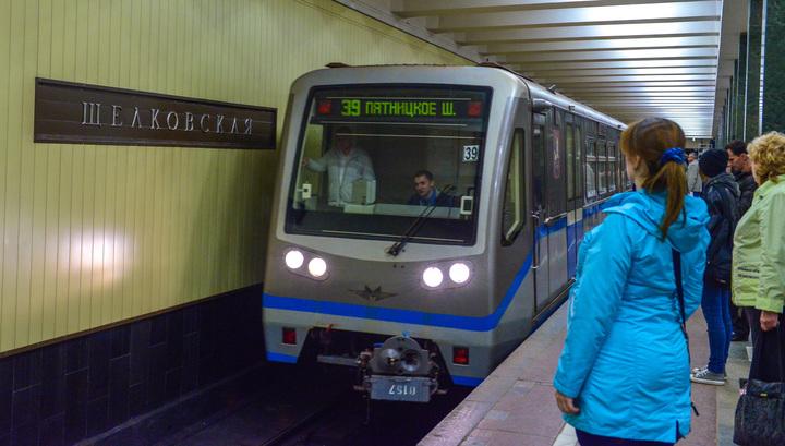 девочки на час в метро щелково
