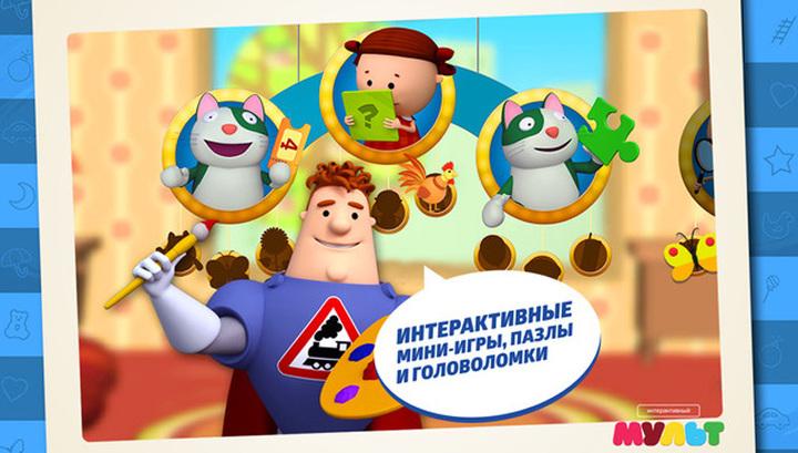 Игра Пока станица спит Играть онлайн бесплатно