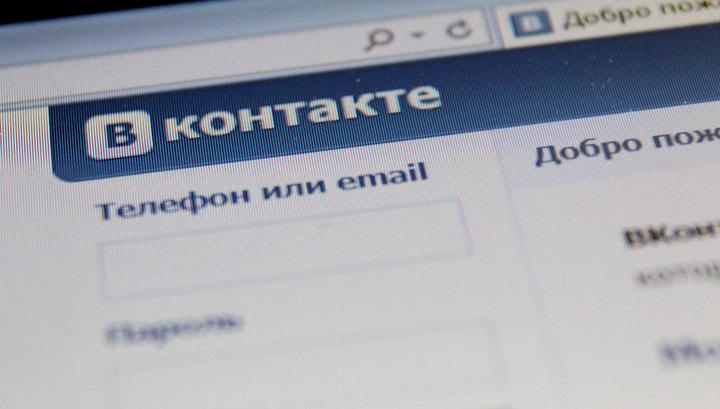 Госдеп США призвал Киев соблюдать принцип свободы слова