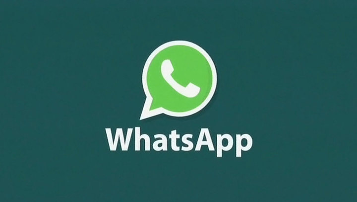 Мужчину приговорили к смерти за оскорбление пророка Мухаммеда в WhatsApp