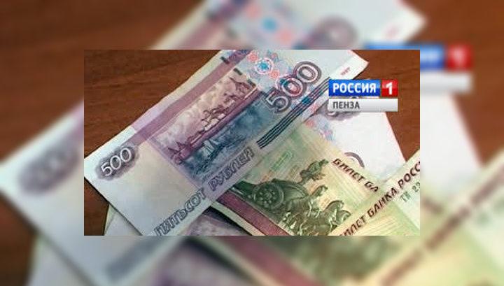 Проезд пенсионеров в метро в московской области отменят