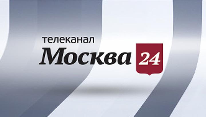 Россия 24 (Вести 24) онлайн - смотреть бесплатно