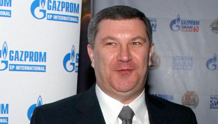 газпром интернешнл руководство - фото 7