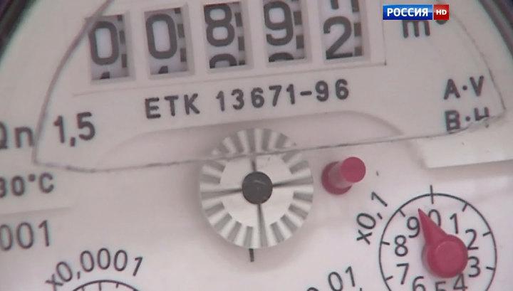 Татарстанские власти опровергли изъятие детей за коммунальные долги