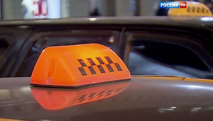 Мстители заставили хабаровского таксиста умыться зеленкой