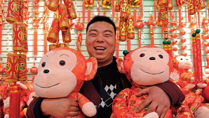 По китайскому начало нового года