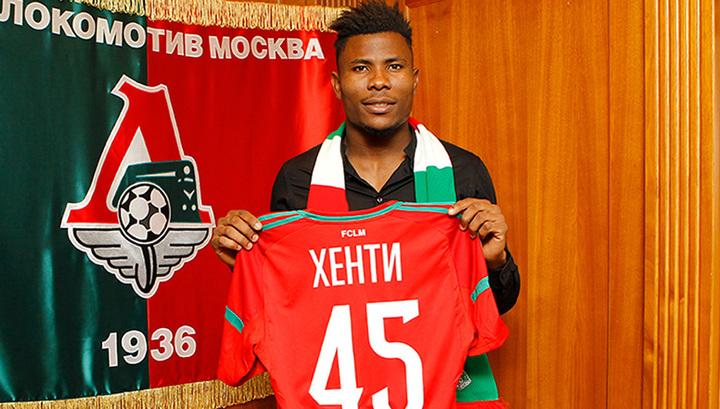 «Олимпия» объявила, что Хенти был продан в «Локомотив» за € 5 млн