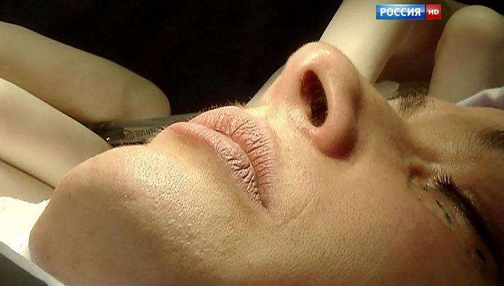 intimnaya-plasticheskaya-operatsiya
