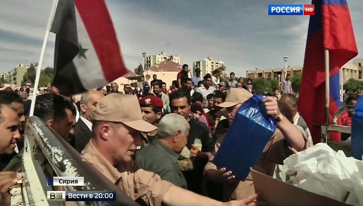 На смену военной помощи Сирии из России пришла гуманитарная