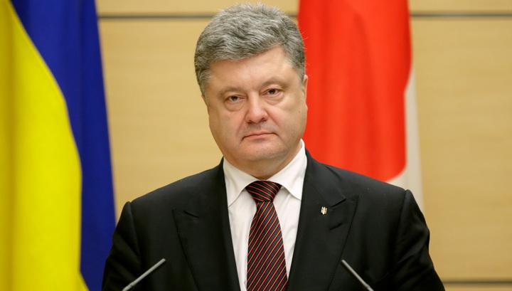 http://cdn-st1.rtr-vesti.ru/p/xw_1238161.jpg
