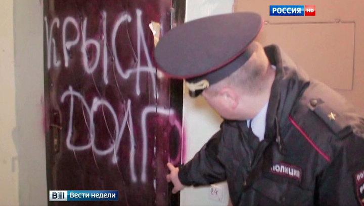 Видео русская нет денег расплачивается собой фото 450-198