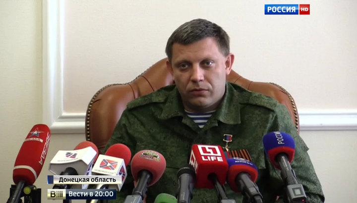 http://cdn-st1.rtr-vesti.ru/p/xw_1248492.jpg