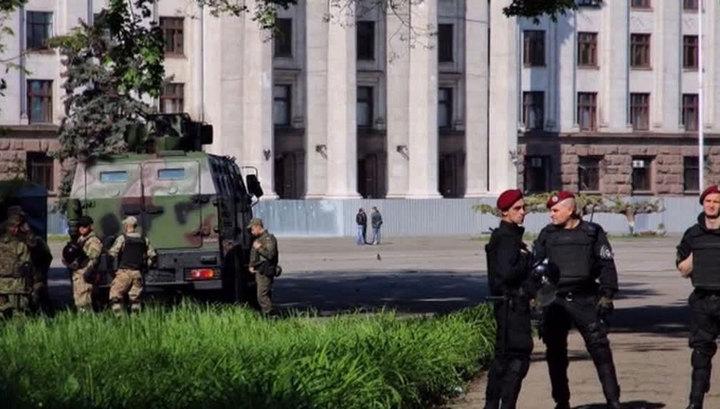 Ukraine Ru Vesti Rtr 115