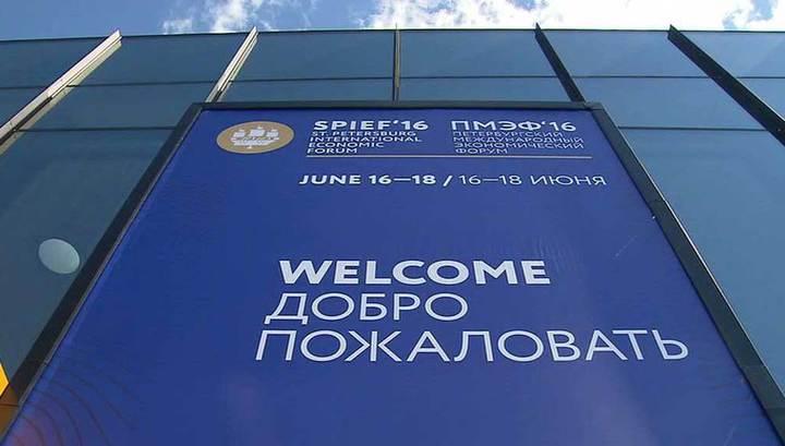 Между международным нумизматическим клубом, Минкультуры и русским Союзом музеев было подписано трехстороннее соглашение
