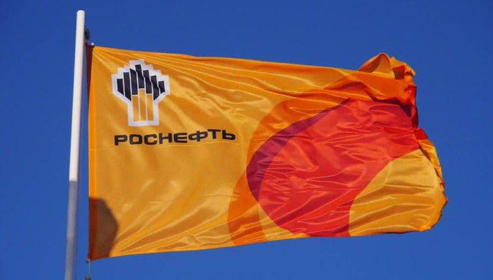 """""""Роснефть"""" отменила закупку после критики Навального"""
