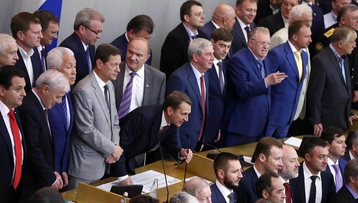 Госдума проголосовала за бессрочную и бесплатную приватизацию