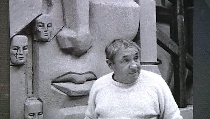Эрнст Неизвестный, скульптуры которого известны во всем мире