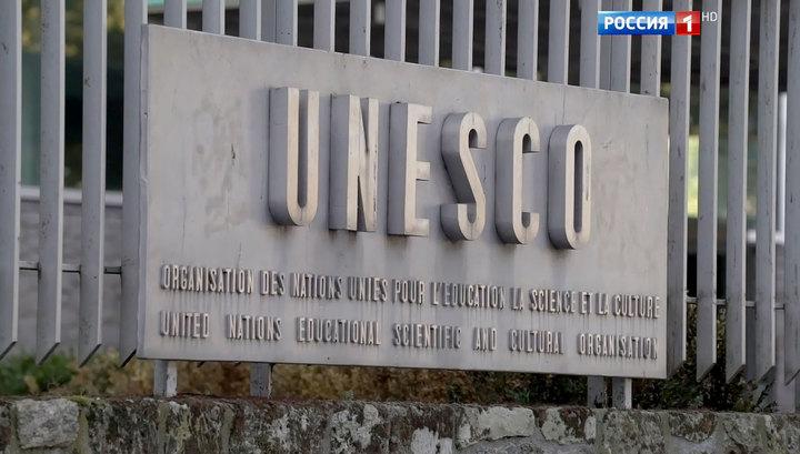 Экономия и протест: США на днях объявят о выходе из ЮНЕСКО