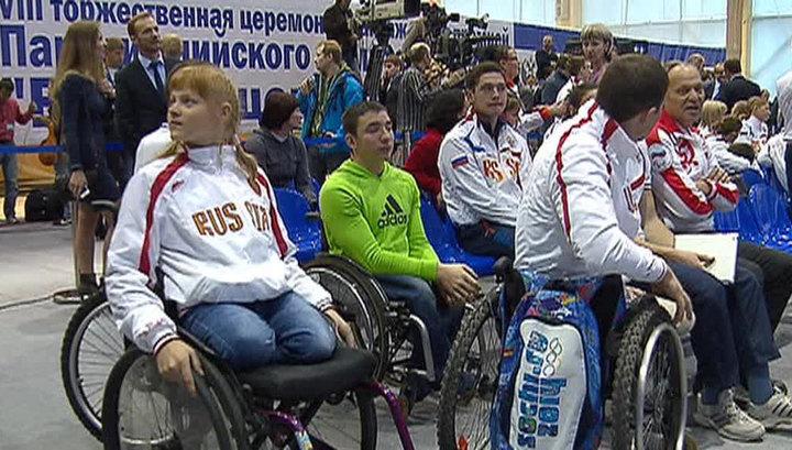 Паралимпийский секс видео фото 36-851