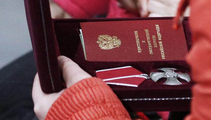 Виталий Чуркин посмертно стал кавалером ордена Мужества